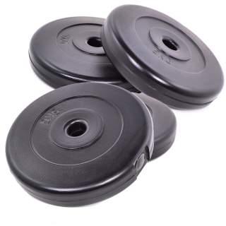 Dumbbell plates 4 х 5 kg