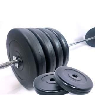 Barbell weight set 100 kg