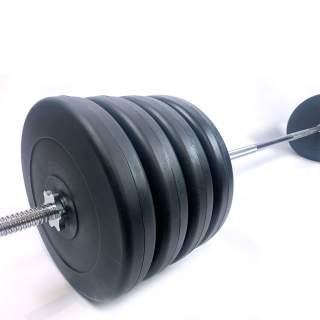 Barbell weight set 90 kg